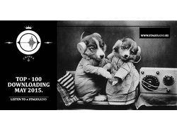 Реклама для Радио станции