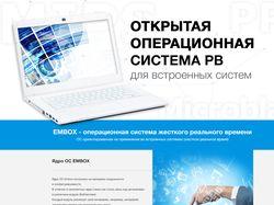 Embox