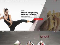 Сайт конкурсов на похудание