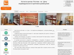 don-hostel.ru
