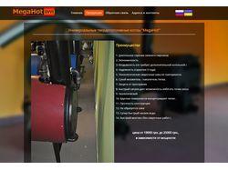 Сайт развернутой рекламы котлов и теплогенераторов