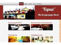 """Сайт """"Горка"""" кафе, баня, отель"""