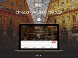 Дизайн интернет-портала