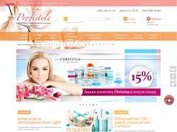 Интернет-магазин по продаже косметики «Profistyle»