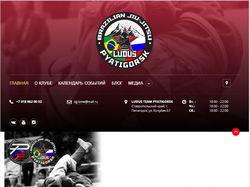 Сайт для секции бразильского джиу-джитсу.