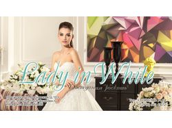 Визитка свадебного салона