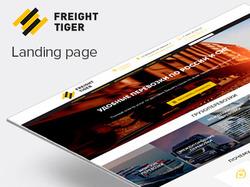 """Дизайн лэндинга для грузоперевозок """"Freight Tiger"""""""