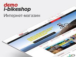 "Дизайн для интернет-магазина ""Demo i-bikeshop"""