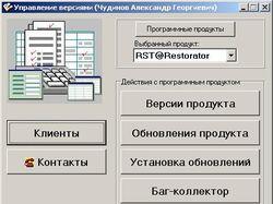 VersionControl