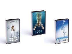 Обложки для dvd-коробки