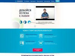 """Образовательная онлайн платформа """"ПРОФОЛОГИЯ"""""""
