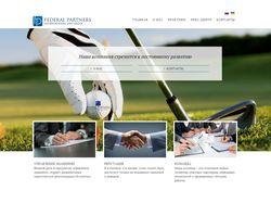 Сайт Федерал Партнерс