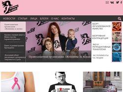 womenprolife.org