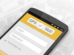 Приложение GPS of Taxi