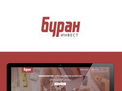 ООО Буран Инвест / Разработка сайта
