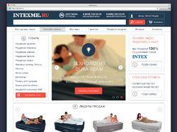Интернет магазин intexme.ru