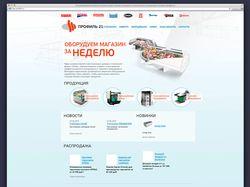 Сайт компании profil21