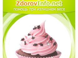 Баннер ZdorovInfo