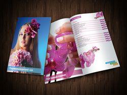 Дизайн каталога услуг для салона красоты