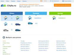 Сайт бесплатных обьявлений CITYKA.RU