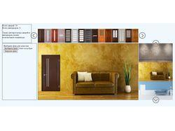Онлайн-конструктор выбора двери по каталогу.