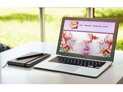 Сайт-визитка по дизайну открыток