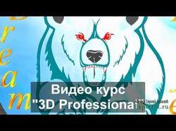 Видео ролик для expertet.ru