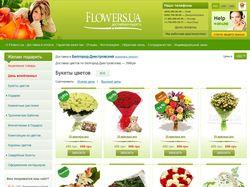 Адаптивная верстка сайта доставки цветов