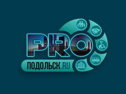 PRO-ПОДОЛЬСК