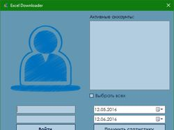 Excel Downloader