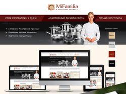 "Дизайн сайта и логотипа ""Mifamilia"""