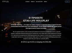 Вёрстка и посадка сайта с видеофоном на MODX