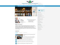 Вёрстка сайта администрации Электрогорска