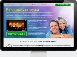 Дизайн для платных услуг (Лендинг)