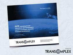 Презентация для TRANSCOMPLEX