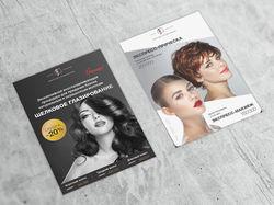 Редизайн плакатов для салона красоты
