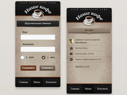 Клуб любителей кофе