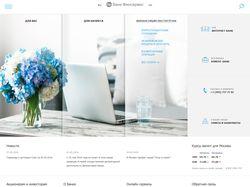 Finsb.ru - Сайт банка на 1C-Bitrix