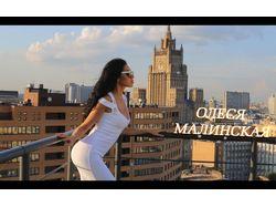 Модель/дизайнер Олеся Малинская. Московская крыша