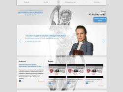 Адвокатский кабинет Минушкиной А.И.
