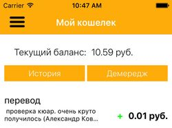iOS Фабрика Предпринимательства