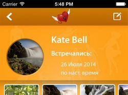 iOS Мои бывшие - история отношений