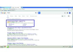 Google adwords для компании avtomed