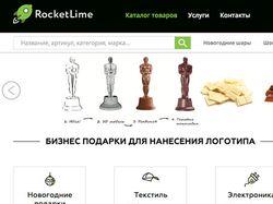RocketLime
