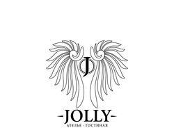 Ателье JOLLY