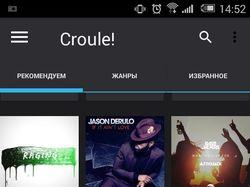 Croule
