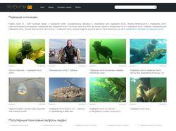 Подводная охота видео - podvoh.tv