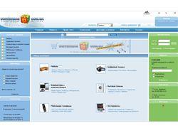Интернет магазин univermag777