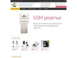 Сайт по продаже товаров по системе дропшиппинг