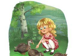 Девочка и утки